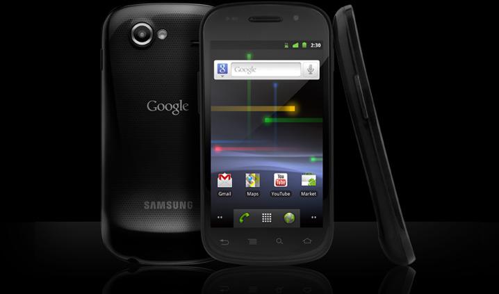 google nexus s1 mobile phone porn